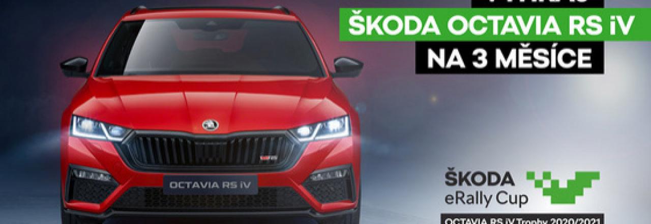 ŠKODA vstupuje v Česku do automobilového esportu – startuje on-line seriál virtuálních turnajů ŠKODA eRally Cup