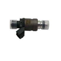 Vstřikovací ventil ŠKODA (originál)