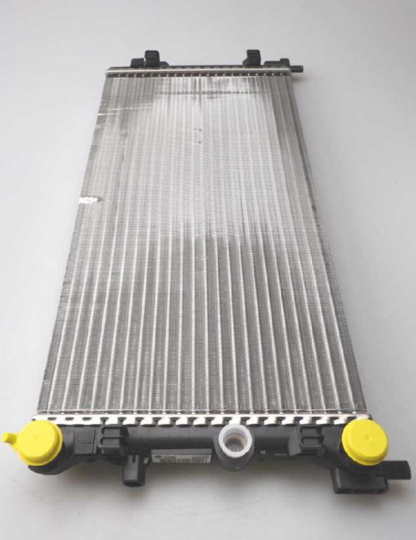 Chladic chladici kapaliny ŠKODA (originál)